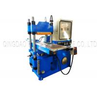 Quality Fully Automatic Rubber Vulcanizing Press Machine 5.5kw Customized Voltage for sale