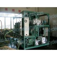 Quality Biodiesel Water Oil Separator for sale