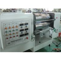 Buy cheap Dofly patent products rotocure rubber calendering machine from wholesalers