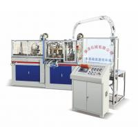 China Single / Double Side PE Coated Disposable Paper Cup Making Machine 50-60pcs/min on sale