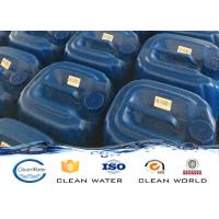 Buy cheap Flocculation Heavy Metal Cleanse chemicals for Waste water treatment from wholesalers
