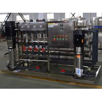 Quality Glass Bottle RO Water Treatment Systems for sale
