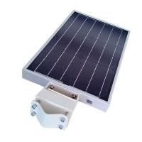 Quality Integrated Solar Lights 15 Watt (All-in-One Solar Lights) for sale