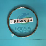 Magnetostrictive wire for magnetostrictive position sensor, level sensor