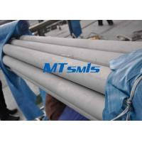 Buy cheap ASTM A312 / ASME SA312 TP316L / 304L Stainless Steel Seamless Pipe For Food from wholesalers