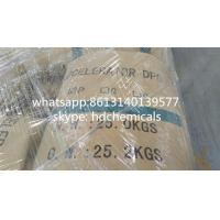 Quality rubber chemicals rubber accelerator DPG powder for sale