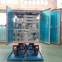 Buy Weatherproof Double Stage Transformer Oil Filtration Plant with Trailer at wholesale prices