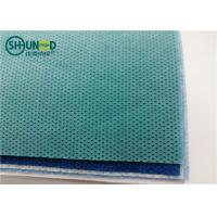 Buy cheap Anti Static PP Spunbond Non Woven Fabric 35gsm 10cm - 320cm Width For Surgical from wholesalers