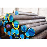 Quality Low Tensile Mild Carbon Steel Bar 130 - 1600mm AISI 1020 SGS / BV Certification for sale