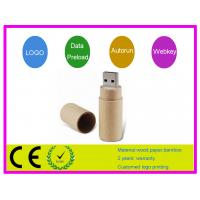 Quality Natural Wood USB Flash Drive AT-101M for sale