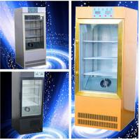 Quality commercial yogurt machine for sale for sale