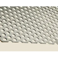 Quality Customized Slotted Perforated Aluminum Sheet Round Hole Perforated Sheet Stainless Sheet for sale