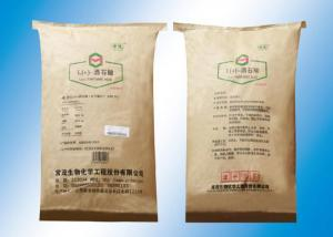 Quality Moody Certificate GMP Production Facility Food L-Tartaric Acid Supplier In China Acidity Regulator for sale