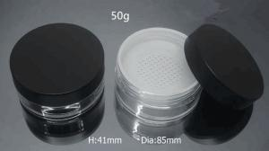 Quality 50ml 50g  1.66oz cosmetic  package loose power  jar for sale