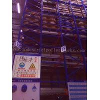 Quality 12m Height / 25m Depth Radio Shuttle Racking System, Long Channel Storing By Pallet for sale