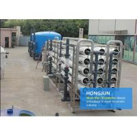 Quality High Precision Production Industrial Drinking Water Purification Systems 50%-75% Recovery Rate for sale