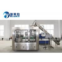 Quality Carbonated Drink Glass Bottle Filling Machine With Automatic Capping Machine for sale