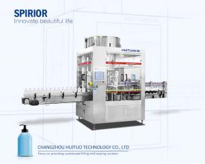 Quality Minimum 4000 BPH Body Care Pump Capping Machine for sale