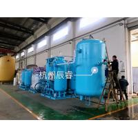 Quality Oxygen Gas Cylinder Filling Plant PSA Oxygen Making Machine Full System With Booster for sale