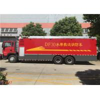 Quality Long Distance Water Pump Fire Truck for sale