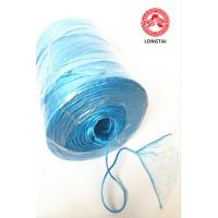 Quality Fibrillated Split Film PP Twine In Ball Roll And Spool / Polypropylene Rope for sale