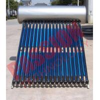 CE Approved Silver Heat Pipe Solar Water Heater For Bathing 200L Capacity
