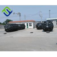 Quality Made in China Pneumatic Marine  rubber fender with factory price for sale