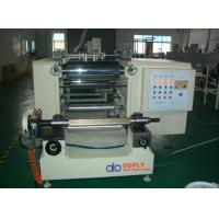 Buy cheap Dofly five roll plastic calendering machine from wholesalers