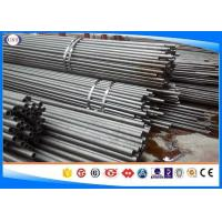 Buy cheap Seamless Rolled Steel Pipe , 4340 Alloy Steel Tube Outer Diameter 10-150 Mm from wholesalers