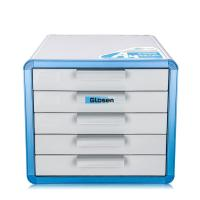Quality Locking 5 Drawer Metal Office File Cabinet Aluminum For Office for sale