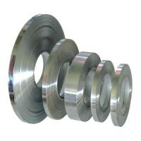 Buy cheap 1050 1060 3003 Aluminium Coil Strip For Transformers & Tube , Mill Finish from wholesalers