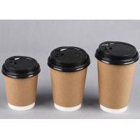 Buy 8oz 12oz 16oz Insulated Disposable Coffee Cups With Lids , Logo Custom at wholesale prices