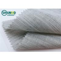 Quality Washable Long Hair Interlining Horsehair Lining Knitted Polyester Material for sale