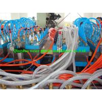 Quality 800MM PVC WPC Board Production Line Hollow Type for Door Making for sale