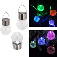 Buy cheap Solar Light Light Control Color Changing Solar Crack Glass Ball Light Home from wholesalers