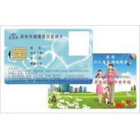 Quality Smart Medical Insurance Card (ZDS02) for sale