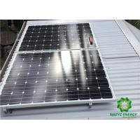 Quality 2020 No MOQ And Free Sample Only Supply Structure  solar energy systems off grid   off-grid solar power system for sale