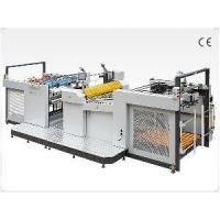Quality Fully Automatic Laminating Machine (SGFM-1100A) for sale