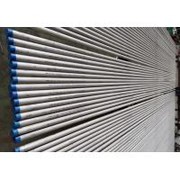 Quality Stainless Steel Seamless tube, ASTM B677 / B674 UNS N08904 / 904L /1.4539 / NPS: 1/8 to 8 B16.10 & B16.19 for sale