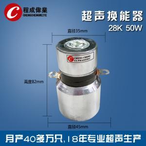 Buy cheap 250w 28k Big Swing Ultrasonic Welding Transducer Cutting Machine Less Heat from wholesalers