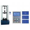 Buy cheap digital universal testing machine from wholesalers