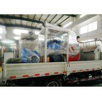 Quality LDPE Plastic Powder Machine Abrasion Resistance High Speed With Dust Collecting Bag for sale