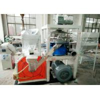 Quality 250kg / H Automatic PVC Pulverizer Machine Steel Blade Compact Structure for sale