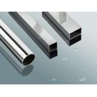 China stainless steel pipe/welded steel pipe/tp 304 on sale