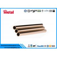 Quality UNS C70600 Stainless Steel Seamless Pipe Hastelloy C Grade 10S Thickness for sale