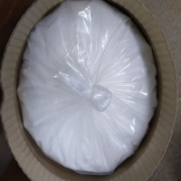 Quality China Northwest Factory Manufacturer Inositol Cas 87-89-8 For stock delivery for sale