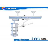 Buy cheap Multi Movement ICU Ceiling-Mounted rail System(cantilever) ICU Pedant dry and from wholesalers