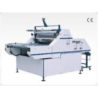 Quality Manual Water-Base Laminator (SRFM-900/1100) for sale