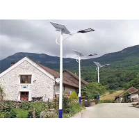 Buy cheap 12 Volt 40 Watts Integrated LED Street Light Outside 6M Single Arm Pole from wholesalers