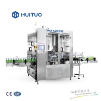 Quality 380V AC Medical Industry Single Head Capping Machine for sale